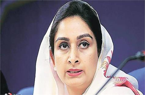 former union minister harsimrat kaur badal admitted in chandigarh pgi