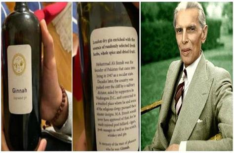 alcoholic drink ginnah named after muhammad ali jinnah goes viral