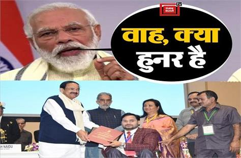 a divyang   who has become the world champion pm modi is also his admirer