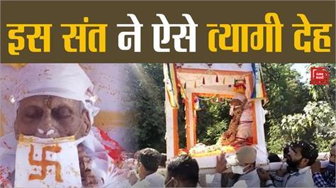 world famous jain sage dr sagarmal with santhara tyagi body
