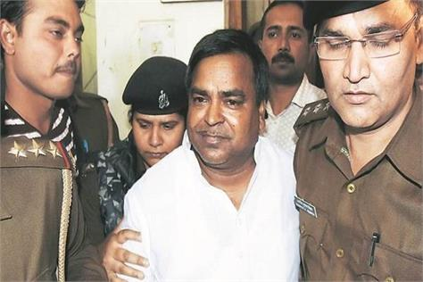 improvement in health of rape accused prajapati sent to hospital from jail