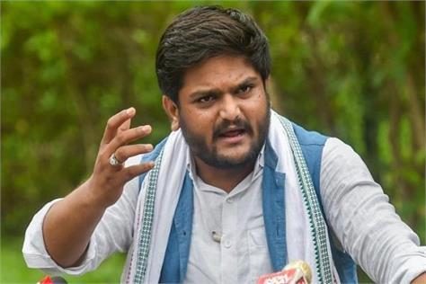 congress leader hardik patel arrested on charges of treason