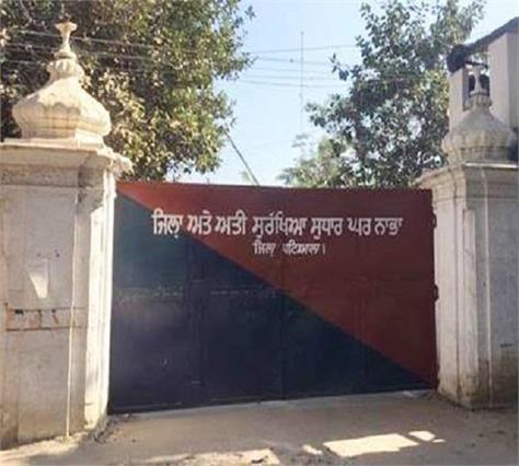 5 prisoners started hunger strike in nabha jail