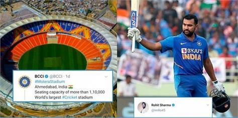 hitman bhajji are eager to play motera stadium special thing written tweeting