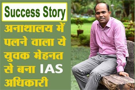 incredible story of ias mohammad ali shihab