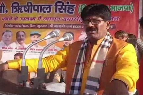 disputed of bjp mla  anyone who does not have paper goes across the border
