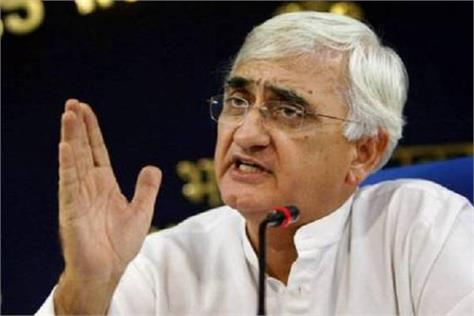 who wants to say  independence  from india send him to jail salman khurshid