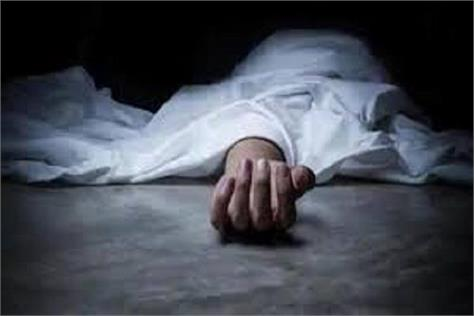 mentally disturbed woman swallows poisonous substance dies