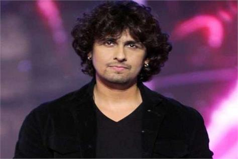 gorakhpur festival committee issued notice to sonu nigam legal action