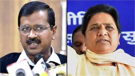 mayawati s advice to kejriwal instead of doing politics in other states