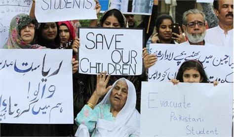 parents protest as pakistani students stuck in china