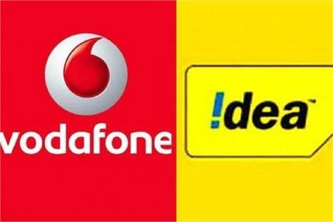vodafone idea paid rs 10 000 crore to dot