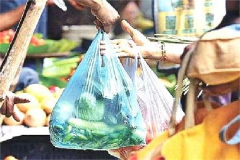 n p administration again runs polythene removal campaign fines on 9 shops