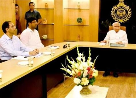 haryana cabinet meeting start