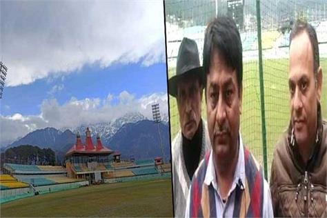 india will compete between africa in dharamsala anurag including cm invited