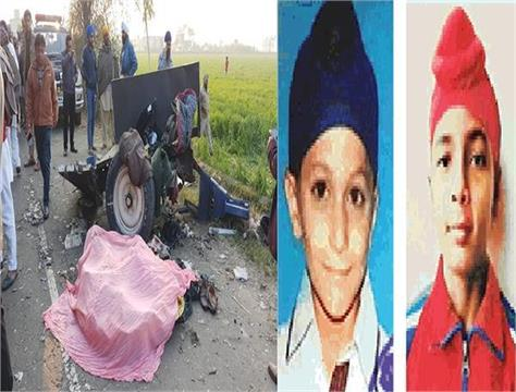 youth died in nagar kirtan will never return home