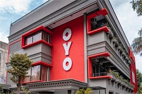 oyo welcomed the budget