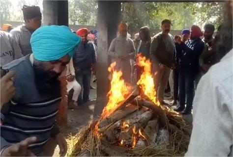 funeral of children died in nagar kirtan blast