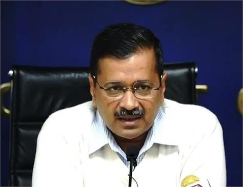 kejriwal announced 10 lakh compensation to the families of the dead