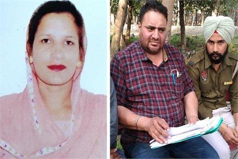 woman suicide case