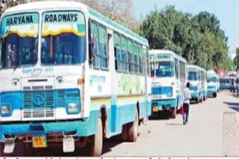 lockdown 34 buses of roadways leave for delhi to leave migrants