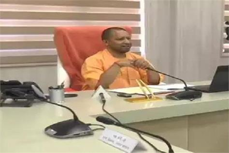 cm yogi wrote a letter said ensure the basic needs of majdurae