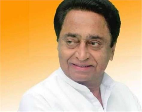 cm kamal nath s open message to public amidst political upheaval