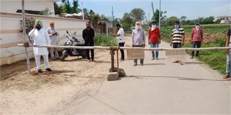 village bija s panchayat sealed the village to escape from corona