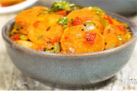 how to make mixed veg fried mini idli