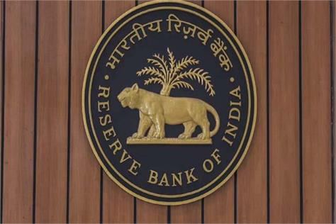 rbi expressed concern india s economic growth is decreasing rapidly