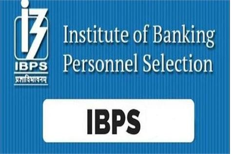 ibps po so clerk mains result 2020 postponed