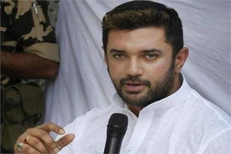 chirag removed from the post of national president of ljp