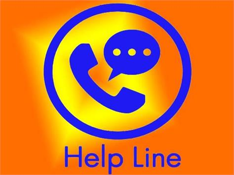 if you need any kind of help in palampur dial this helpline number