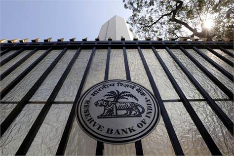 rbi imposed penalty on two state run banks amid lockdown