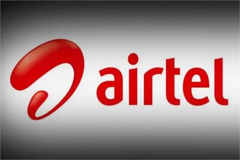 bharti telecom sold 2 75 stake in airtel for rs 8 433 crore