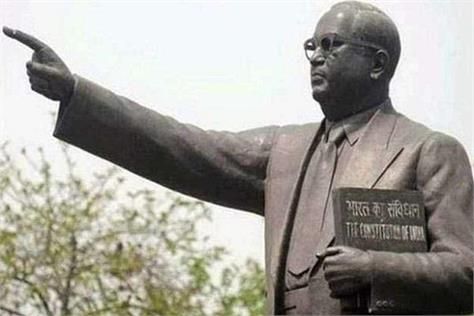 dr ambedkar labor day corona virus