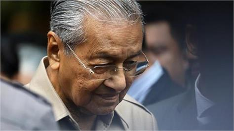 former malaysian pm mahathir sacked from his own party