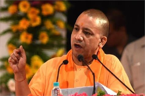 cm yogi launches startup fund youth will get employment according to skills