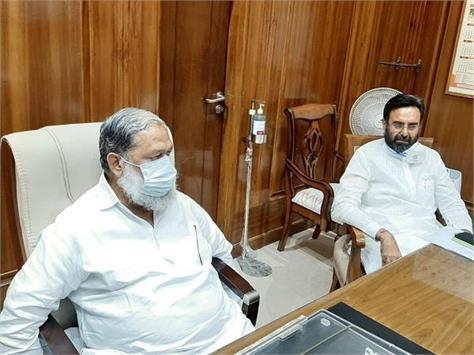 harvinder kalyan met home minister anil vij