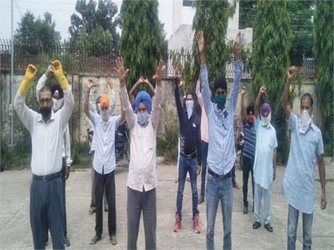 bsnl worker protest