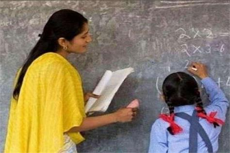 up 67 867 candidates allotted district for 69 thousand teachers recruitment