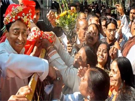 kamal nath s emotional message in amitabh s voice