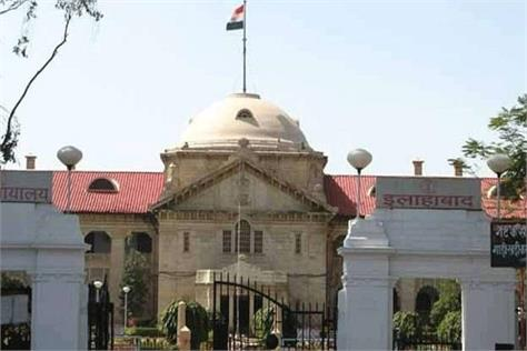 hc seeks response from up government and opposition for fee collection