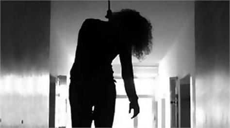 married woman took a terrible step committed suicide