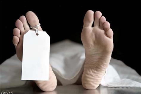 person death