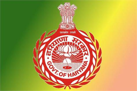 option to haryana employees to work from home