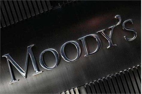 mudis shock india sovereign ratings reduced