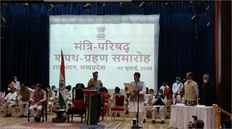 28 ministers included in shivraj cabinet acting governor administered oath