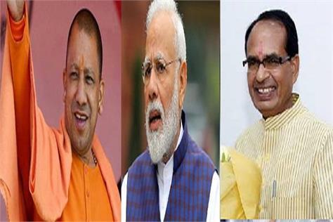 minister silavat told pm modi shivraj and yogi the stigma of society
