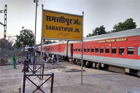 18400 plants to be installed at 23 railway gates of samastipur railway division